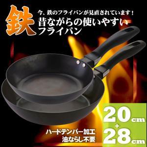 独自のハードテンパー加工で、油ならし(焼き付け作業)不要の鉄製フライパン。すぐに使える鉄フライパンで...