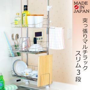 突っ張りマルチラック スリム3段 アーネスト株式会社 honest