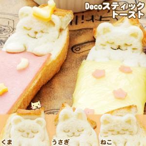 Decoスティックトースト アーネスト株式会社|honest