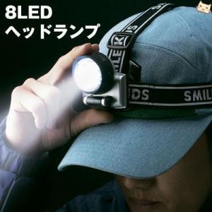 8LEDヘッドランプ 防滴仕様 スマイルキッズ|honest