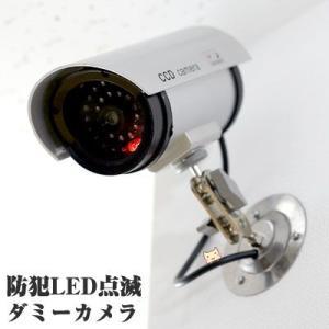 防犯LED点滅ダミーカメラ ADC-209 旭電機化成|honest
