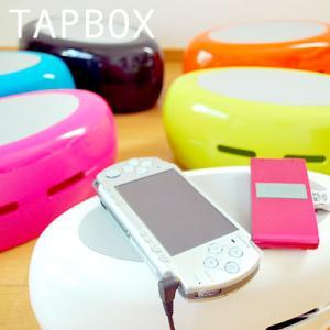 タップボックス TAPBOX コード収納グッズ スマイルキッズ|honest