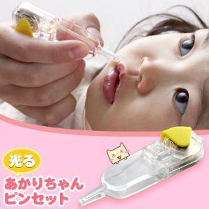 あかりちゃんピンセット AMK-201 スマイルキッズ|honest