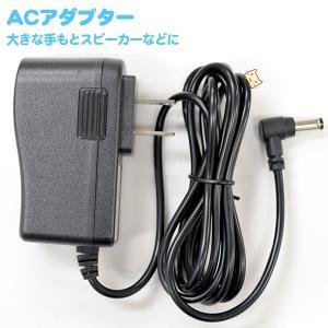 ACアダプター ANS-701AD 旭電機化成|honest