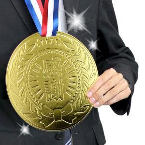 大きな金メダルの色紙 寄せ書き 送別会 打ち上げ 卒業式 2次会 アルタ