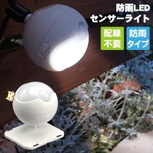 防雨LEDセンサーライト ASL-3302 旭電機化成|honest