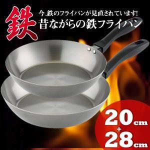 昔ながらの鉄フライパンは、国産の鉄フライパンです。 握りやすく熱くなりにくい取っ手。 鉄製は、鉄分補...