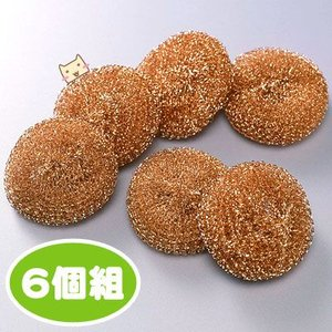 【メール便可1点まで】 純銅製タワシ 6個入り 富士商|honest