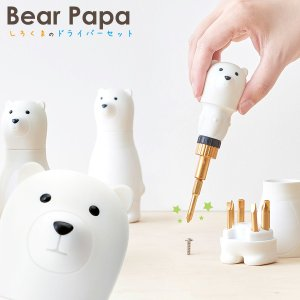 【特別仕様】 アニマルドライバー Bear Papa ベアパパ ホワイト スペシャルエディション アイシンキング|honest