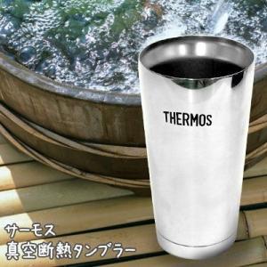 サーモス THERMOS 真空断熱タンブラー 400ml 単品 ステンレスタンブラー|honest