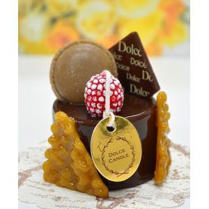 カメヤマキャンドル スイーツキャンドル「ドルチェ」ザッハトルテ チョコレートの香り付き ケーキ キャンドル パーティー スイーツ プレゼント|honest