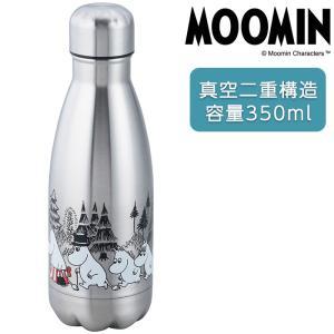 ムーミン 真空ボトル(ファミリー)|honest