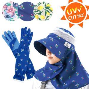 母の日 ガーデニング帽子と手袋セット neckguard-b 母の日 ガーデニンググローブ  UVカット 首ガード ガーデニング 庭作業 帽子 手袋 日焼け対策|honest