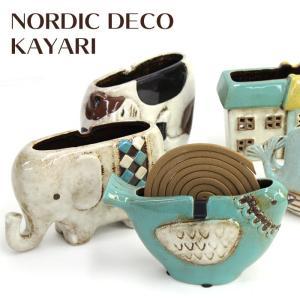 蚊取り線香入れ 蚊取り線香ホルダー NORDIC DECO KAYARI ノルディックデコ 蚊やり 丸和貿易|honest