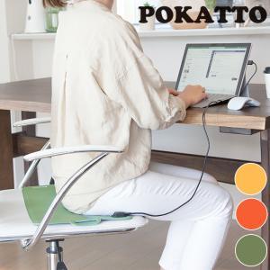 ポカット POKATTO ソルシオン|honest
