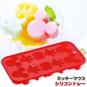 【在庫限り】  ミッキーマウス シリコントレー シリコン型 製氷皿 スケーター|honest