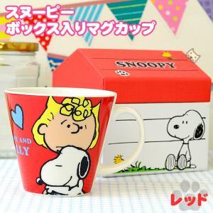 【在庫限り】 スヌーピー ボックス入りマグカップ レッド SN111-11TR 山加商店 yamaka|honest