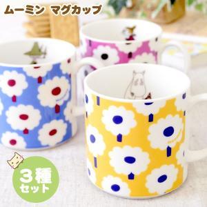 ムーミン マグカップ 花柄 3種セット(ムーミン・スナフキン・ミィ) 山加商店 yamaka レビューで送料無料|honest