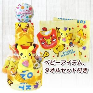 【ケーキアイテム詳細】 ☆おむつは、パンパースとメリーズからお選びいただけます。  新生児(〜5kg...