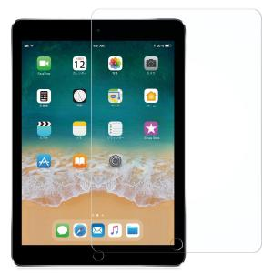 Nimaso iPad Pro 9.7 New iPad 9.7インチ 2017年新型 強化ガラス液晶保護フィルム 高透過率 指紋防止 硬度9H honey-pot