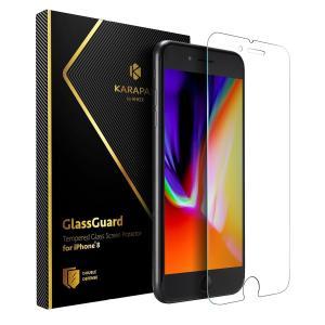 Anker KARAPAX GlassGuard iPhone 8 / 7 用 強化ガラス液晶保護フィルム