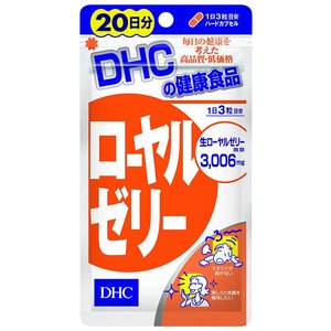 DHC ローヤルゼリー 20日分 60粒...