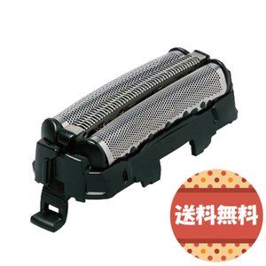 Panasonic パナソニック ラムダッシュ替刃 (外刃) ES9087