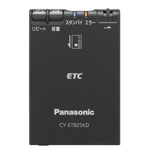 Panasonic パナソニック ETC車載器 CY-ET925KD|honey-pot