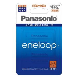 こちらの商品(パナソニック エネループ 単4形充電池 BK-4MCC/4C)はメール便または普通郵便...