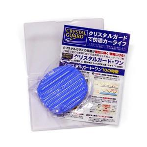 クリスタルガード・パワークレイ(保管ケース付)ガラスコーティングにも対応の鉄粉取り粘土クリーナー|honey-pot