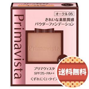 プリマヴィスタ きれいな素肌質感パウダーファンデーション オークル05 SPF25 PA++ 9g honey-pot