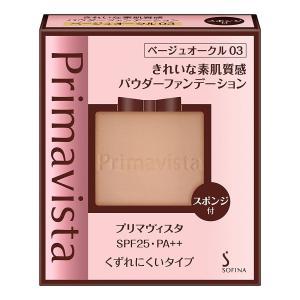プリマヴィスタ きれいな素肌質感パウダーファンデーション ベージュオークル03 SPF25 PA++ 9g honey-pot