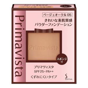 プリマヴィスタ きれいな素肌質感パウダーファンデーション ベージュオークル05 SPF25 PA++ 9g honey-pot