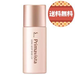 ソフィーナ プリマヴィスタ 皮脂くずれ防止化粧下地UV SPF20 PA++ 25ml honey-pot