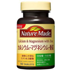 大塚製薬 ネイチャーメイド カルシウム・マグネシウム・亜鉛 ...