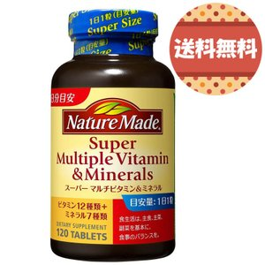 大塚製薬 ネイチャーメイド スーパーマルチビタミン&ミネラル...