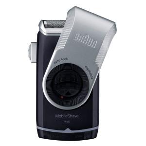 ブラウン メンズシェーバー モバイルシェーブ M-90 携帯...