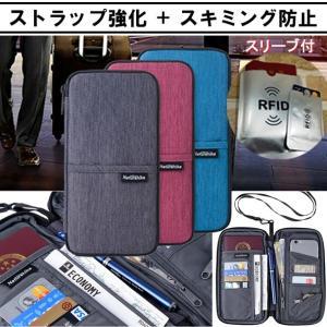 耐久性・防水性を備えた、 ポリエステル素材のマルチケースです!  パスポート、現金、クレジットカード...