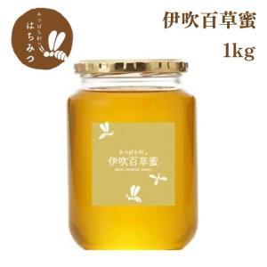 はちみつ(国産/純粋) 伊吹百草蜜1kg 2017年蜜【岐阜県産】|honey-shop
