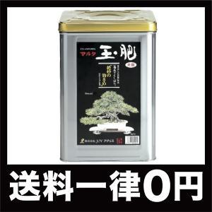 JOYアグリス マルタ 玉肥(大粒) 8kg