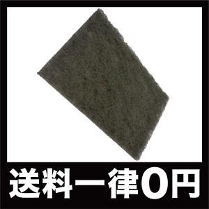 日研 ユニウール 150×230mm P1500 10枚入