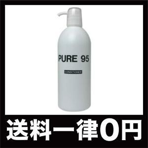 バーミングジャパン PURE95 コンディショナー 800ml