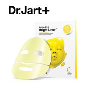 Rubber Mask Moist Lover  Hydratační gumová maska  DR