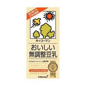 名称:豆乳  大豆固形分:8%以上  原材料名:大豆(カナダ産)(遺伝子組換えでない)  栄養成分表...