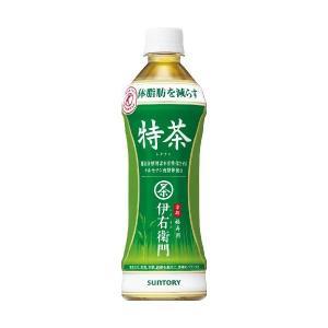 サントリー/伊右衛門/特茶/500ml/特保/...の関連商品2