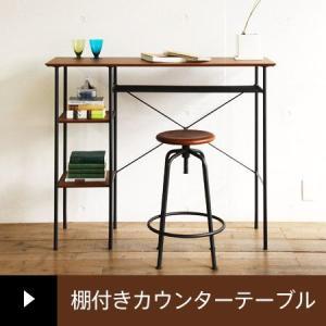 カウンターテーブル anthem 勉強デスク 学習デスク PCデスク 勉強机|honeycomb-room