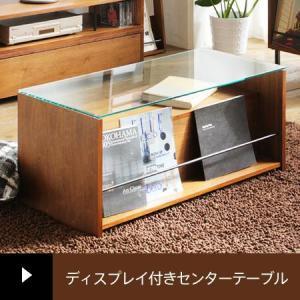 ガラステーブル anthem アンセム センターテーブル ローテーブル リビングテーブル ディスプレイラック|honeycomb-room