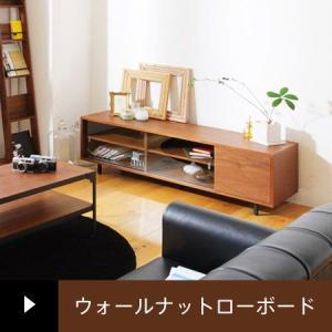ローボード anthem 幅140cm アンセム ローボード テレビ台 テレビボード TV台 TVボード AVボード|honeycomb-room