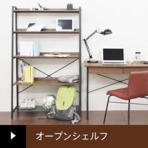 ディスプレイシェルフ anthem アンセム 本棚 収納棚 ディスプレイラック 木製 スチール|honeycomb-room