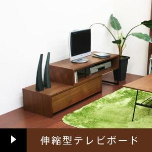 伸縮テレビボード 幅91cm〜 anthem アンセム テレビボード テレビ台 AVボード TV台 ローボード|honeycomb-room